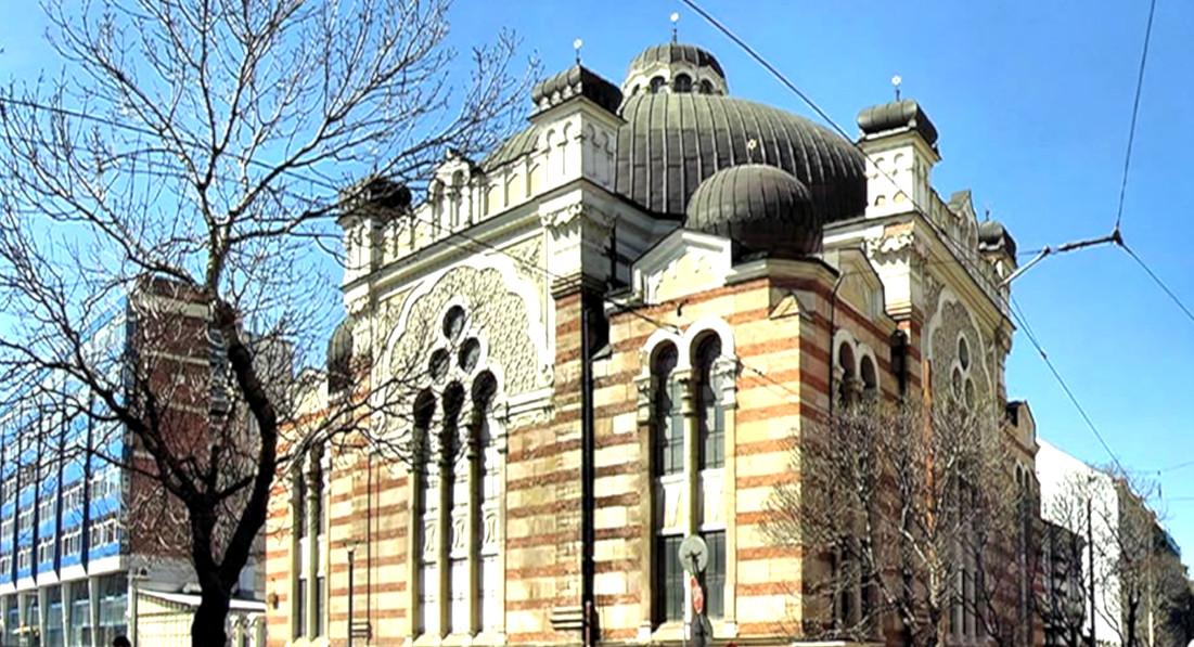 Central Synagogue Sofia