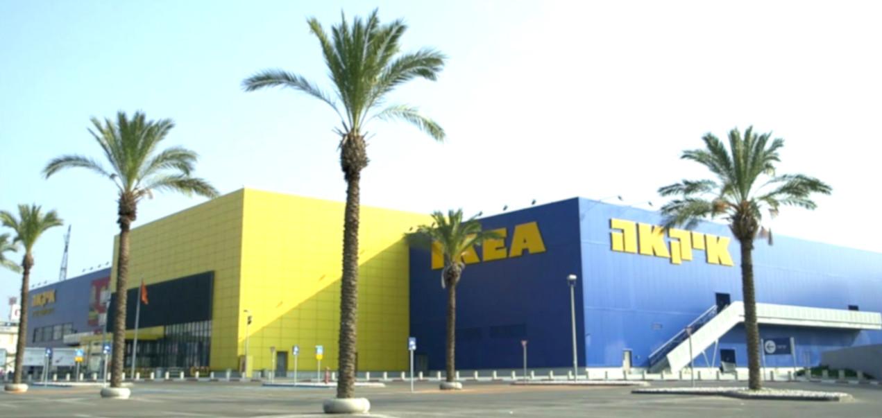 ИКЕА в Израиле IKEA Israel sale — IsraBell